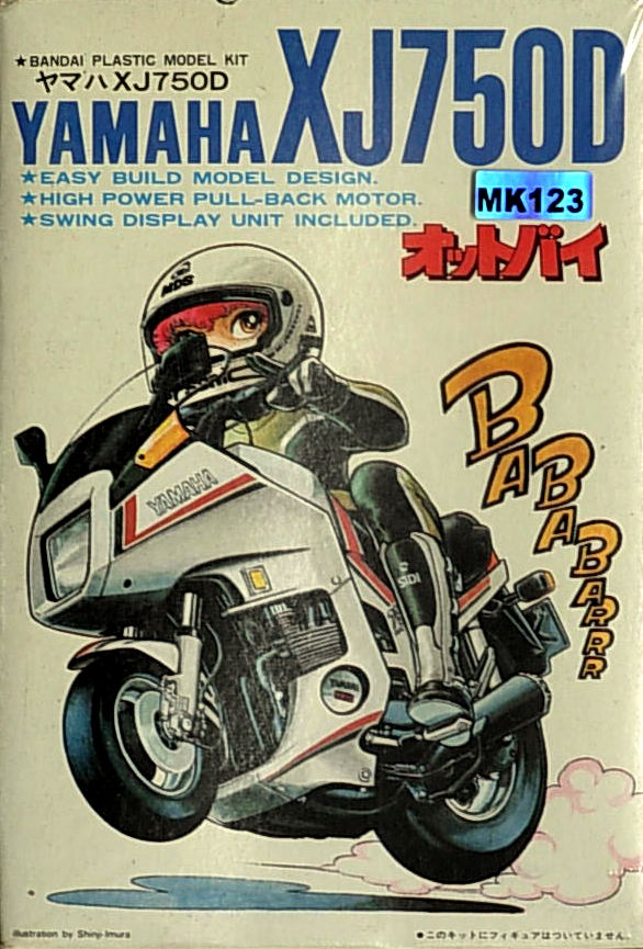 Yamaha XJ750D model kit